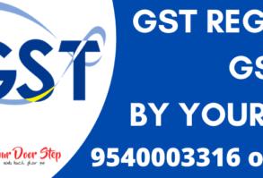 GST Registration