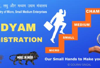 udyam registration